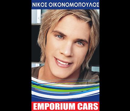 nikos_ikonomopoulos