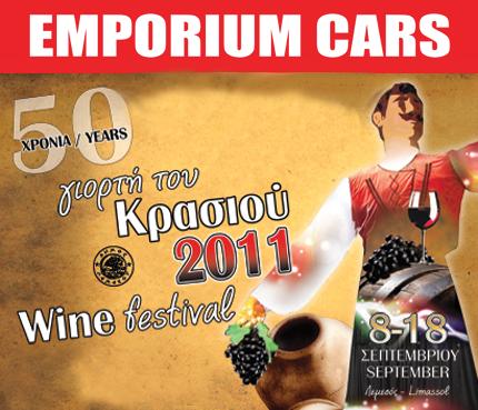 wine_festival_2011